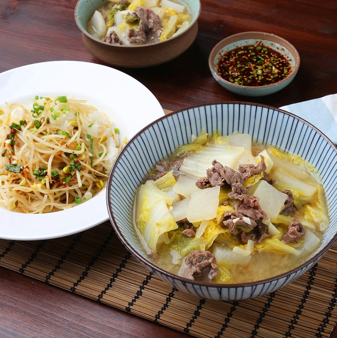 알배추 무 된장국과 콩나물밥