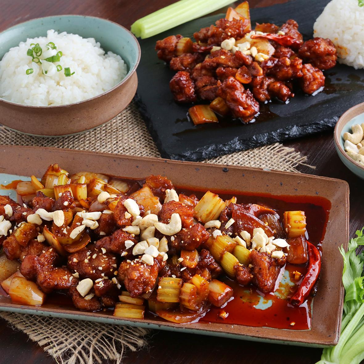 사천식 쿵파오 치킨